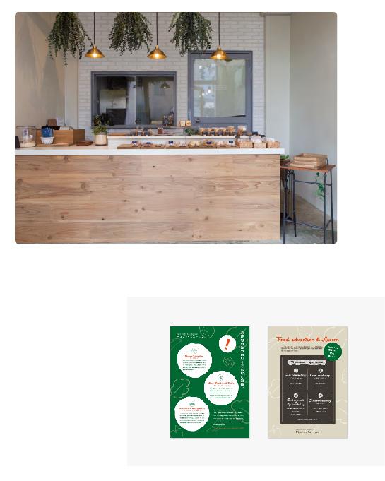 焼菓子店の店舗デザイン・飲食店のメニューブック