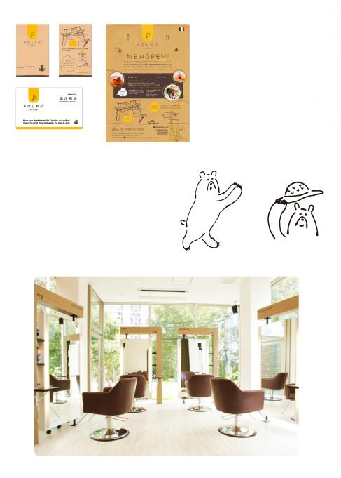 飲食店のチラシ・八百屋のキャラクター・ヘアーサロンの店舗デザイン